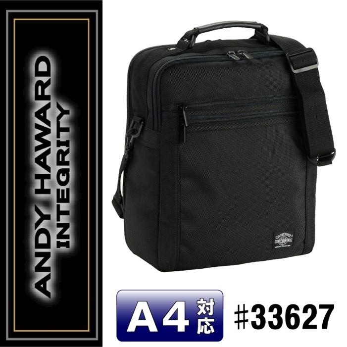 ANDY HAWARD 兼用ショルダーバッグ 26cm #33627