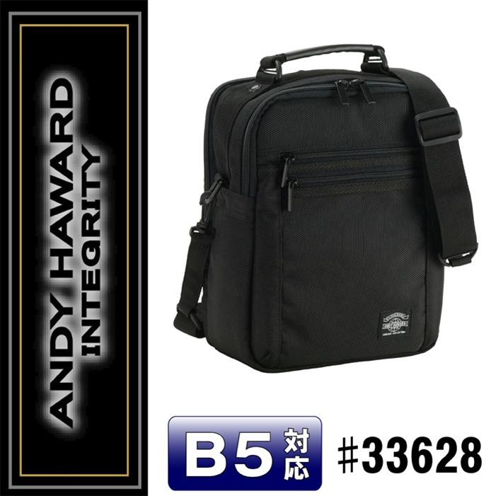 ANDY HAWARD 兼用ショルダーバッグ 21cm #33628