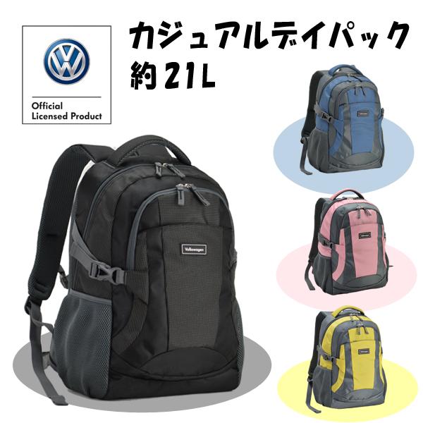 Volkswagenバックパック メンズ レディース 29cm 21L # 42532