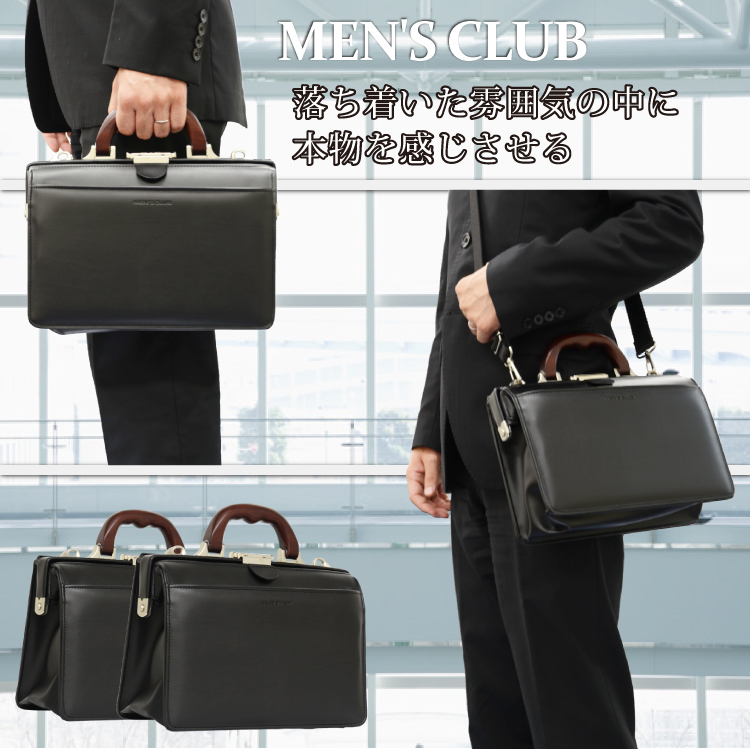 日本製 豊岡製鞄 ミニ ダレスバッグ メンズ B5 #22091