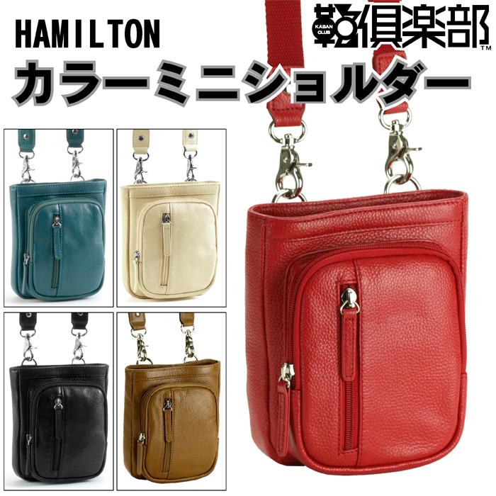 HAMILTON カラー レザー ミニ ショルダー 14cm #16362