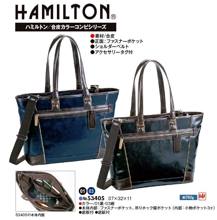 HAMILTON(ハミルトン)トートバッグ#53405