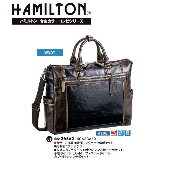 HAMILTON(ハミルトン)トートバッグ#26562