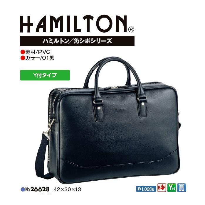 HAMILTON(ハミルトン)バッグ#26628