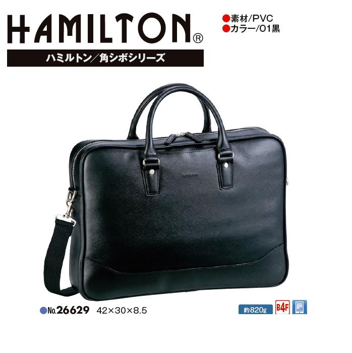 HAMILTON(ハミルトン)バッグ#26629