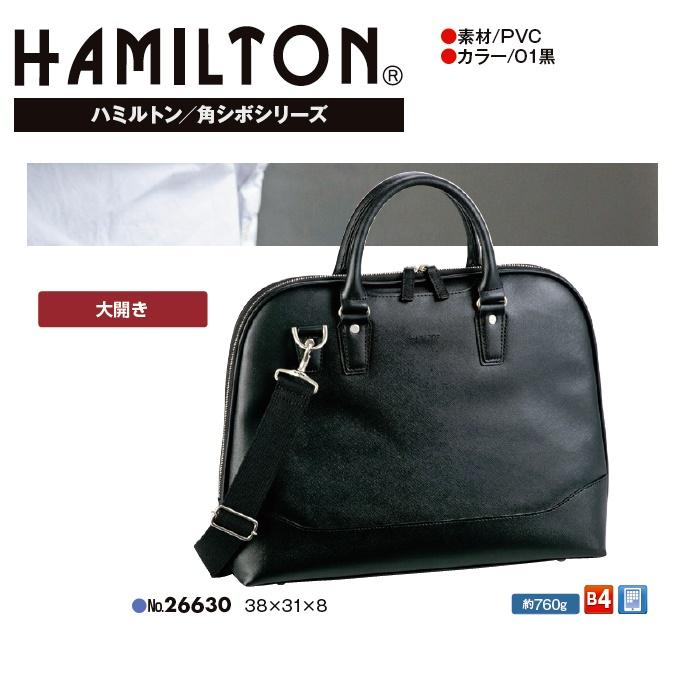 HAMILTON(ハミルトン)バッグ#26630