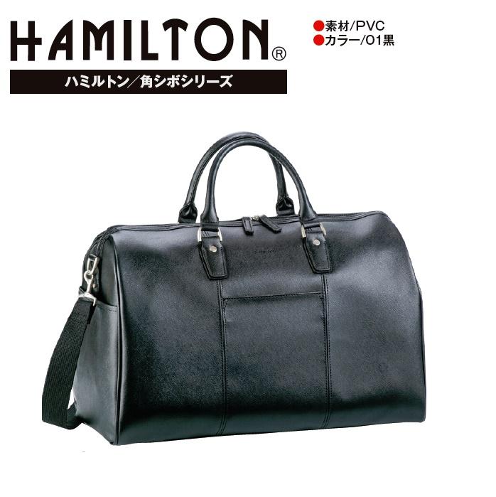HAMILTON(ハミルトン)ボストンバッグ#10424