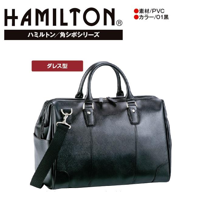 HAMILTON(ハミルトン)ダレスバッグ#10425