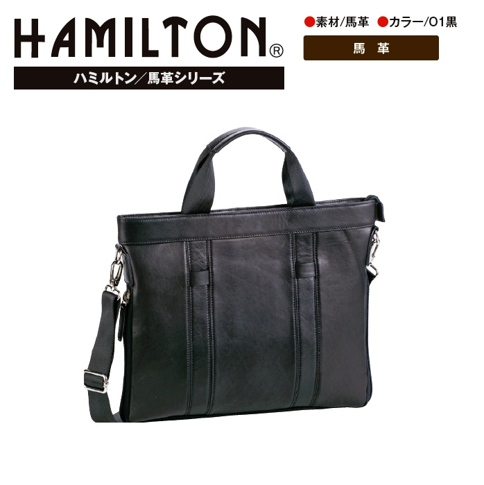 HAMILTON(ハミルトン)馬革ショルダーバッグ#26582
