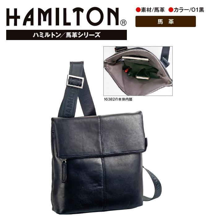HAMILTON(ハミルトン)馬革ショルダーバッグ#16382