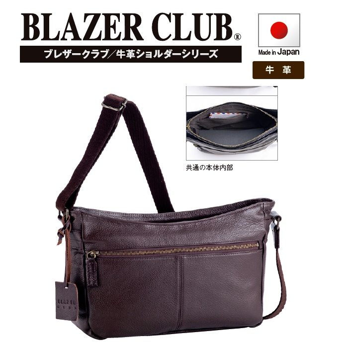 BLAZER CLUB牛革ショルダーバッグ#16388