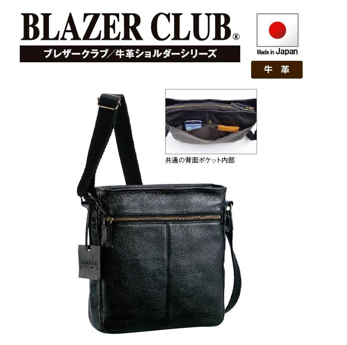 BLAZER CLUB牛革ショルダーバッグ#16389