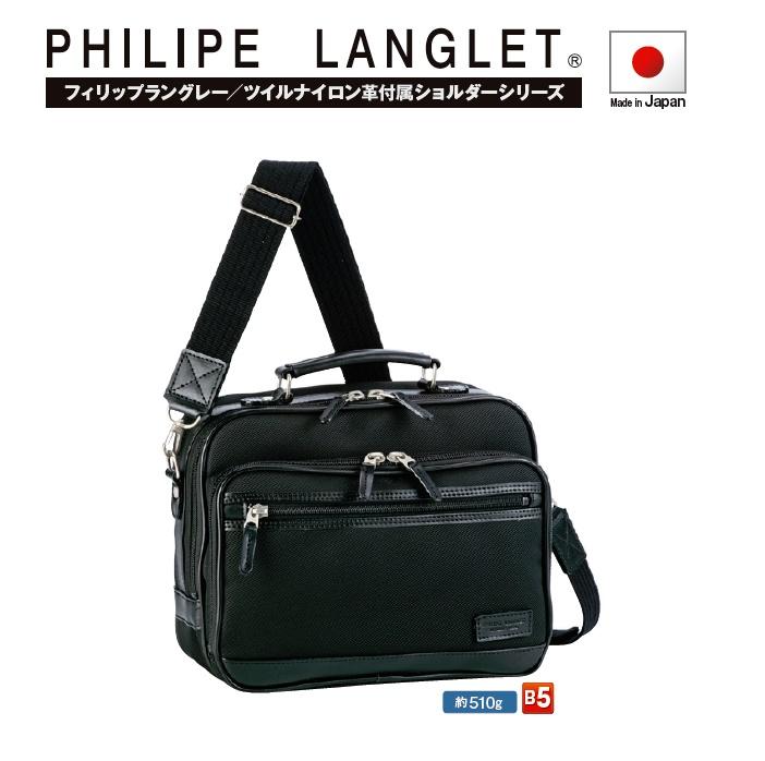 PHILIPE LANGLETショルダーバッグ#33702
