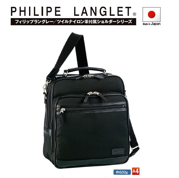 PHILIPE LANGLETショルダーバッグ#33703