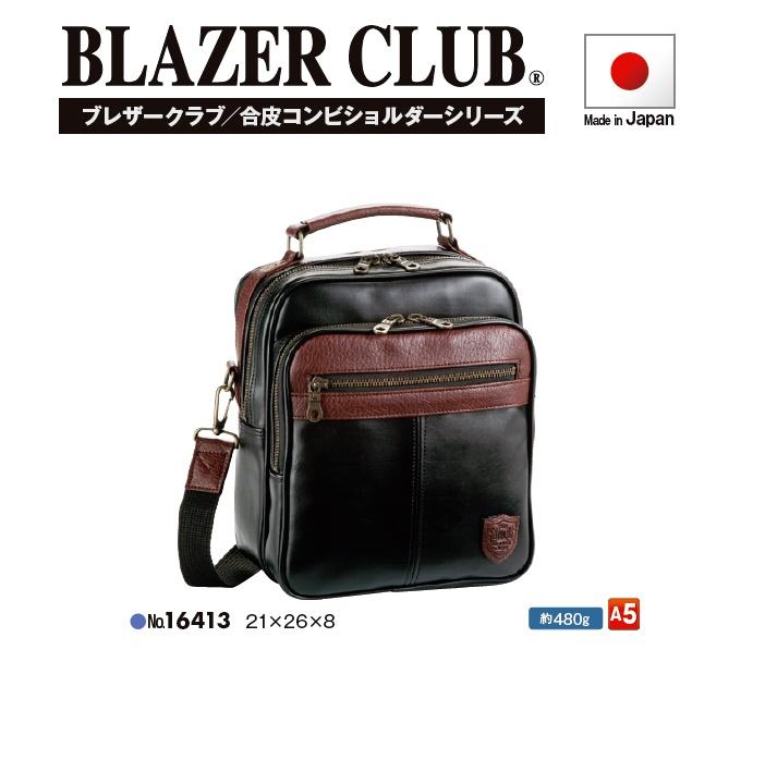BLAZER CLUBショルダーバッグ#16413