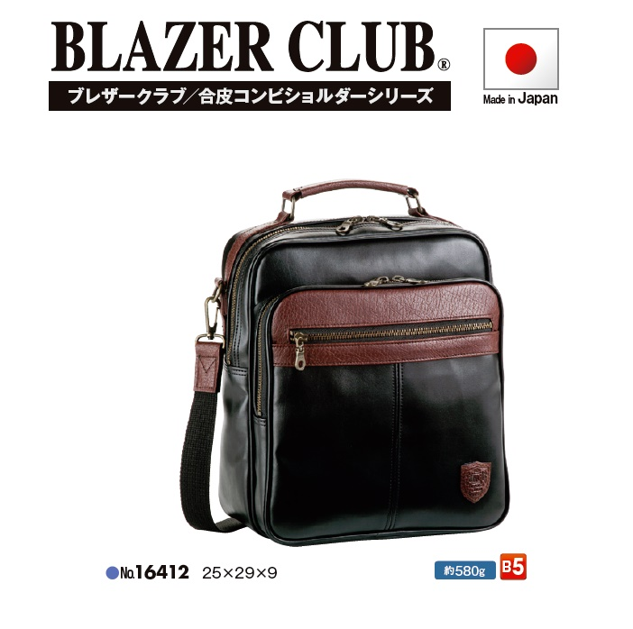 BLAZER CLUBショルダーバッグ#16412
