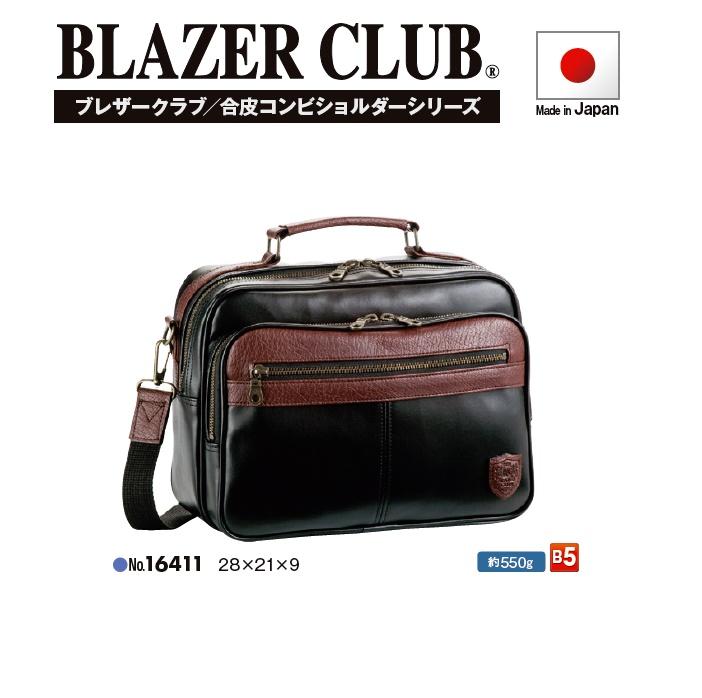BLAZER CLUBショルダーバッグ#16411