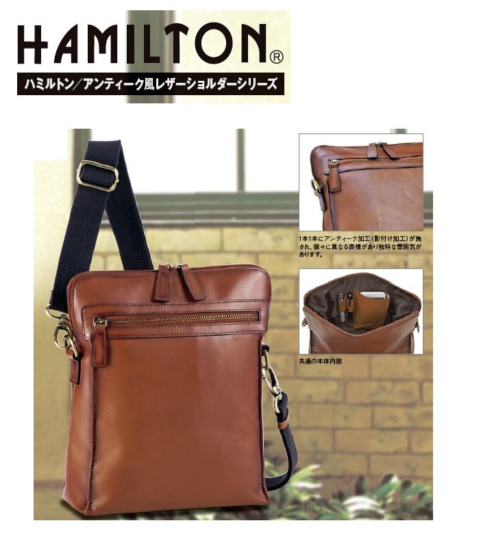 HAMILTON牛革ショルダーバッグ#16415