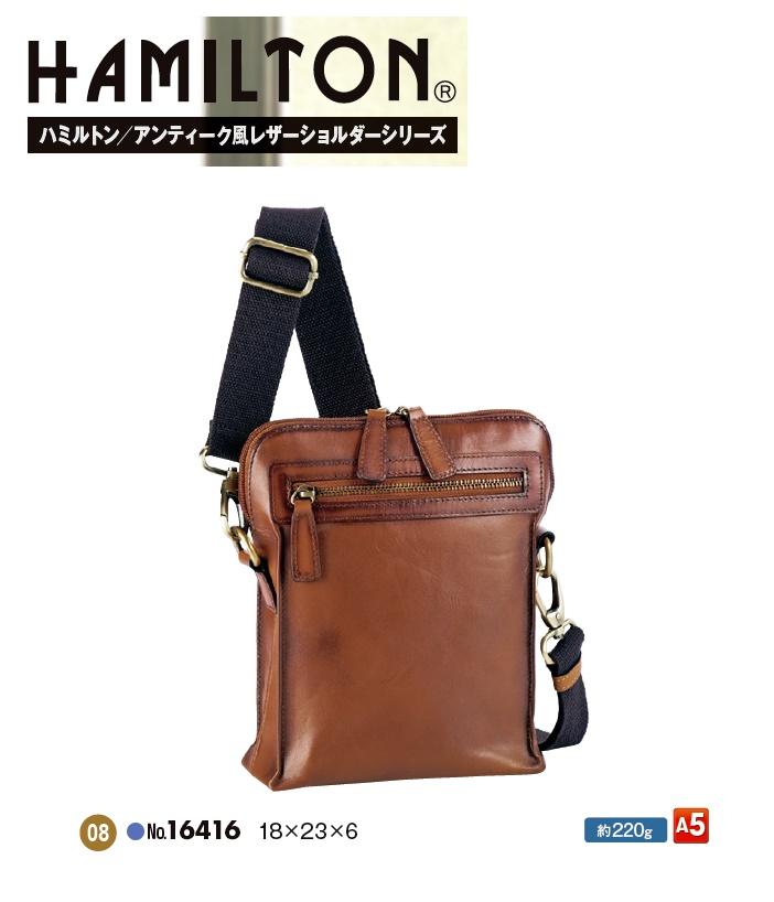 HAMILTON牛革ショルダーバッグ#16416