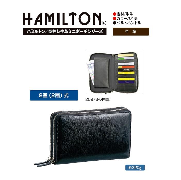 HAMILTON牛革ミニポーチ#25843