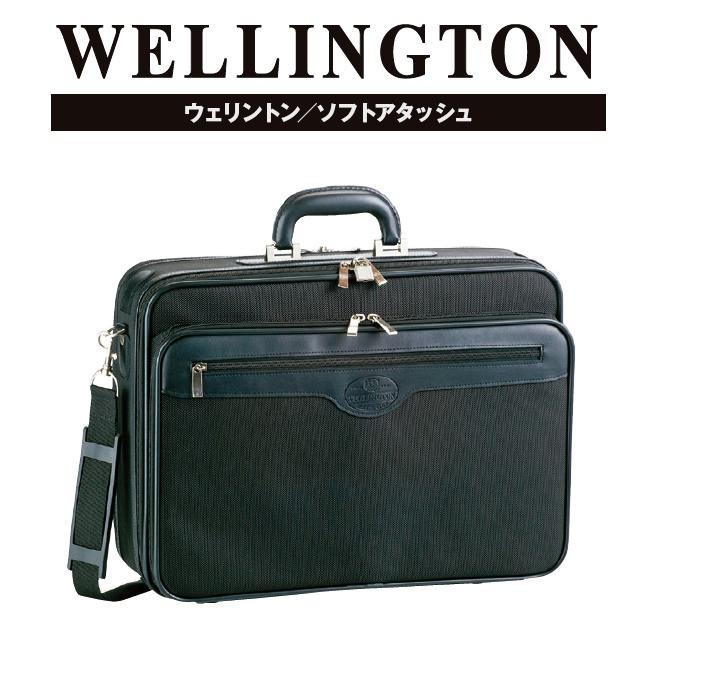 WELLINGTONソフトアタッシュ#21217