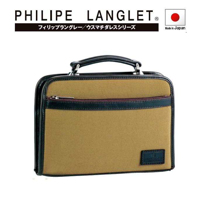 PHILIPE LANGLETウスマチダレスバッグ#22287