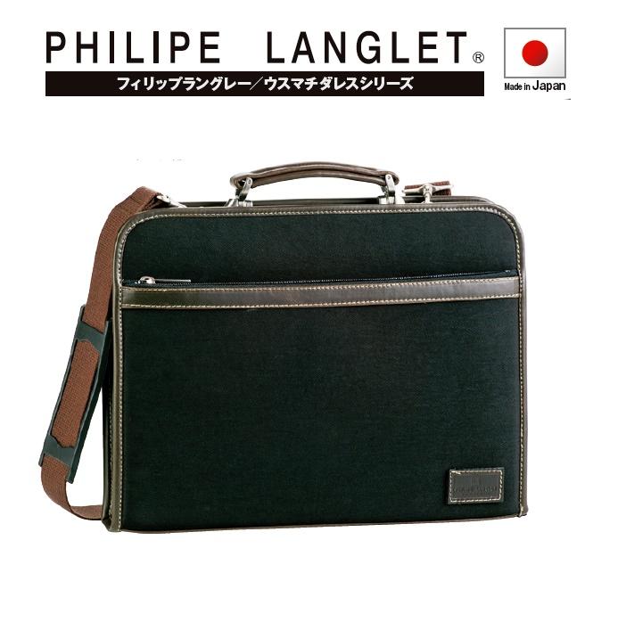 PHILIPE LANGLETウスマチダレスバッグ#22286