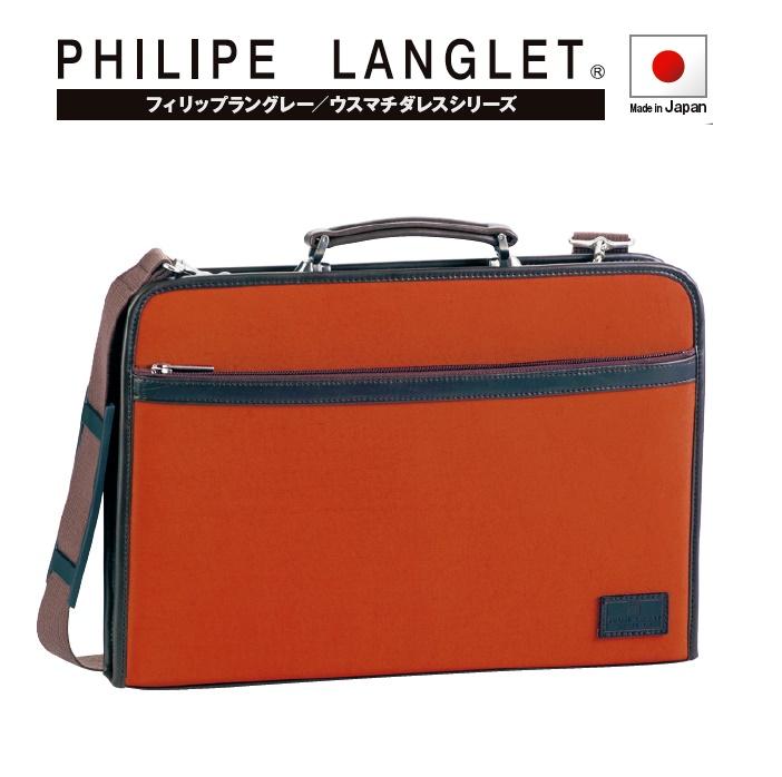 PHILIPE LANGLETウスマチダレスバッグ#22285