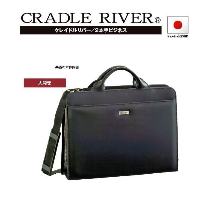CRADLE RIVERビジネスバッグ#22294