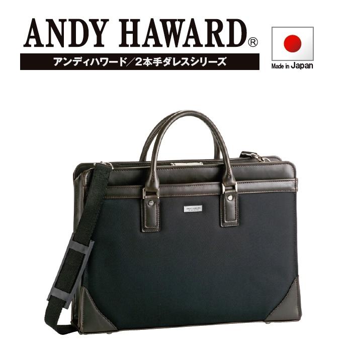 ANDY HAWARDダレスシリーズ#22290