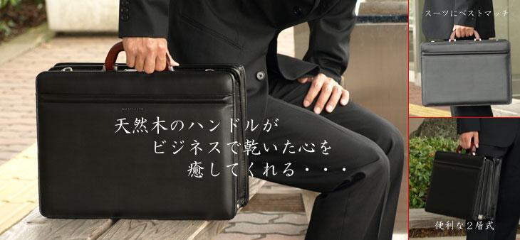 日本製 豊岡製鞄 ダレスバッグ メンズ A4F #22207
