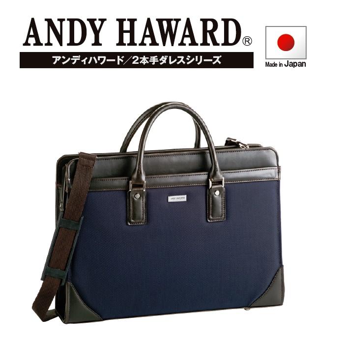 ANDY HAWARDダレスシリーズ#22291