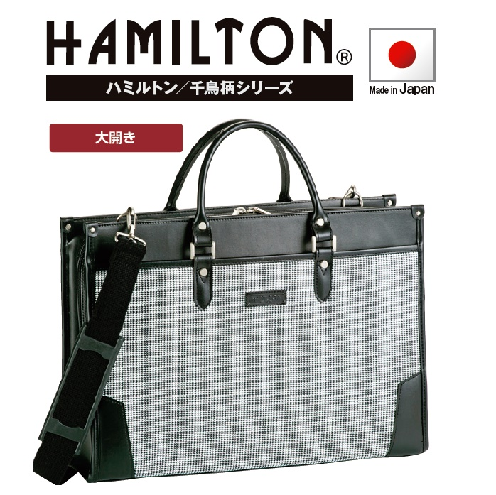 HAMILTON/千鳥柄シリーズ#22292