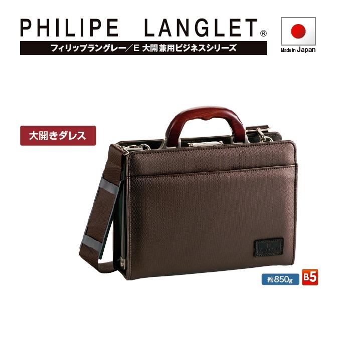 PHILIPE LANGLETダレスバッグ#22280