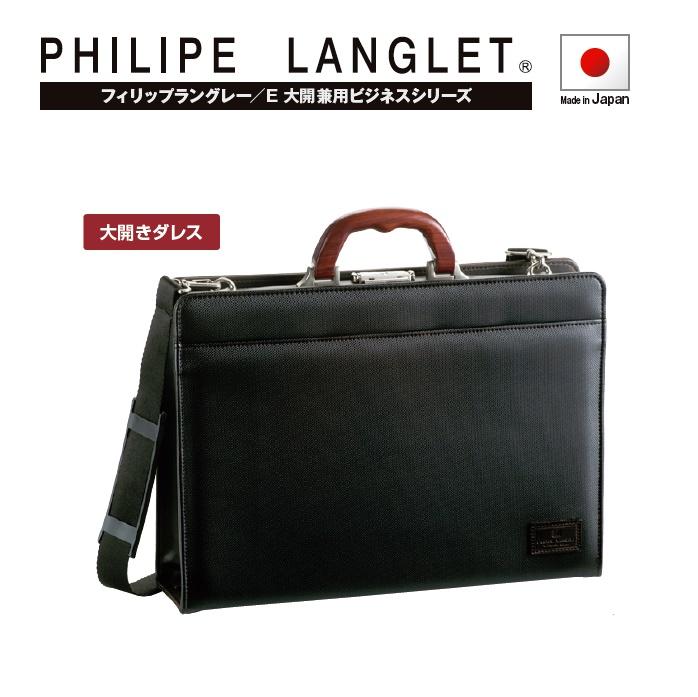 PHILIPE LANGLETダレスバッグ#22279