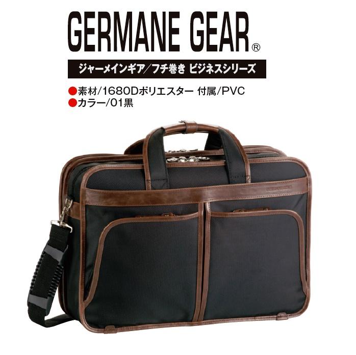 GERMANE GEAR/ビジネスバッグ#26602