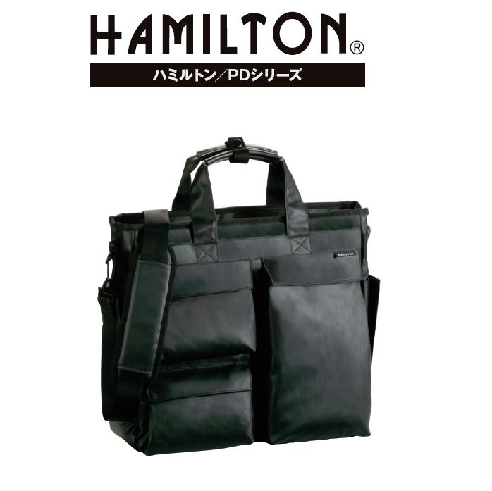 HAMILTON/PDショルダーバッグ#26610