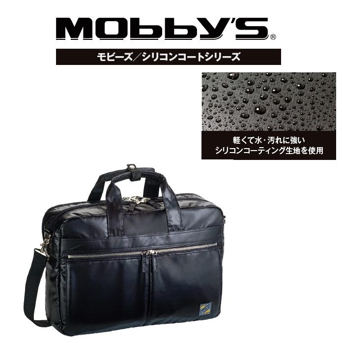 Mobby's/シリコンコートシリーズ#26555