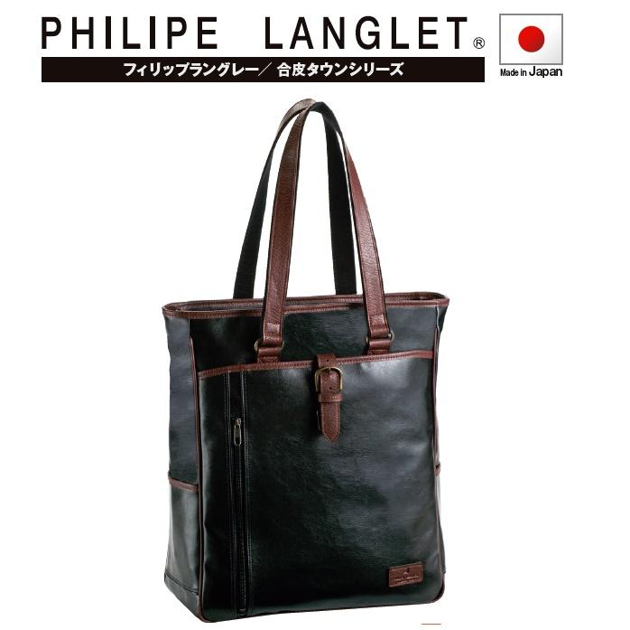 PHILIPE LANGLET/タウンバッグ#53415