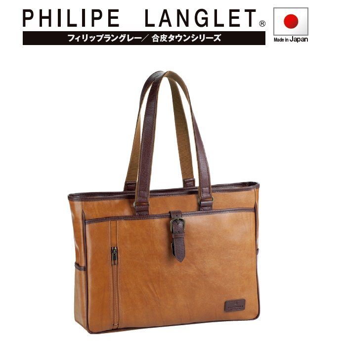 PHILIPE LANGLET/タウンバッグ#26620