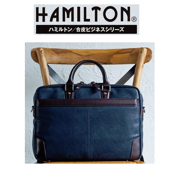 HAMILTON/ビジネスバッグ#26626
