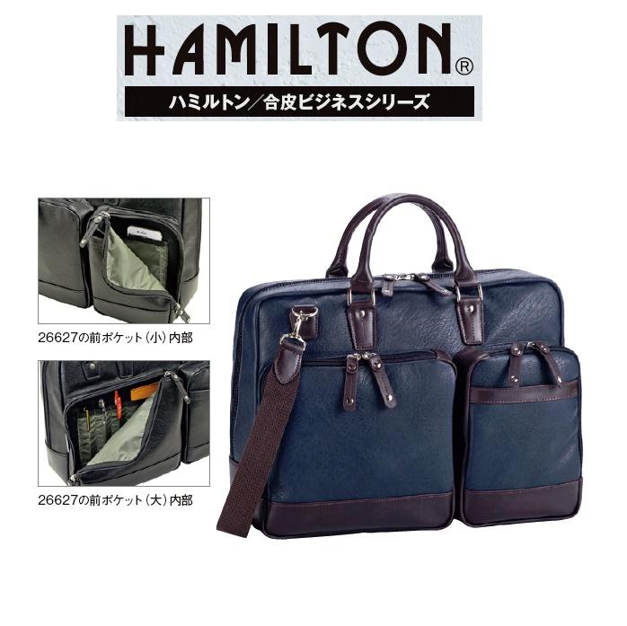 HAMILTON/ビジネスバッグ#26627