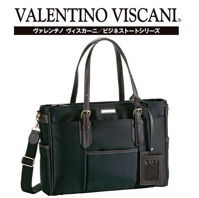 VALENTINO VISCANI/ビジネストート#53410