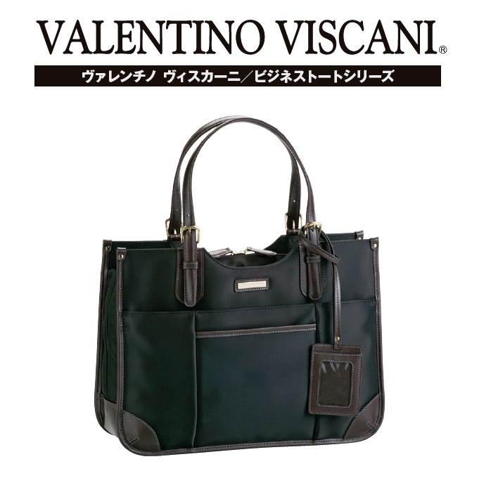 VALENTINO VISCANI/ビジネストート#53409
