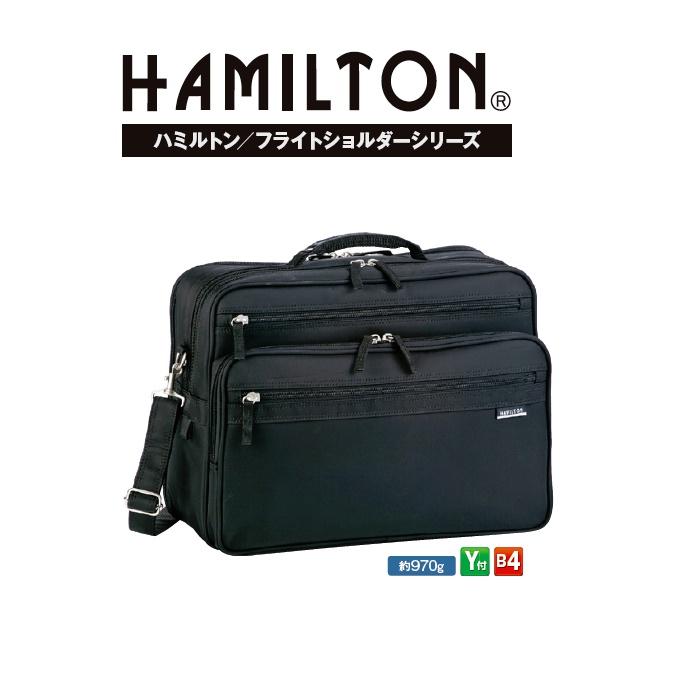 HAMILTON/フライトショルダー#33705