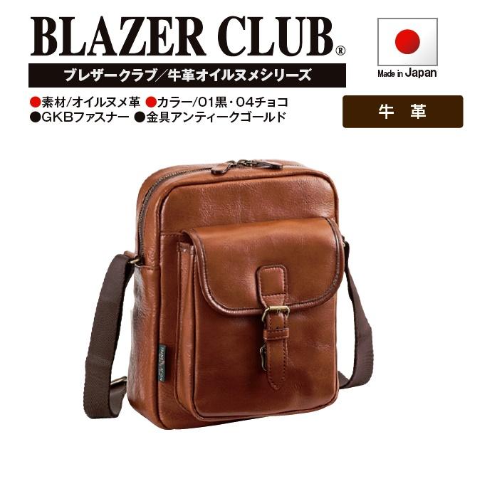 BLAZER CLUB/ショルダーバッグ#16342