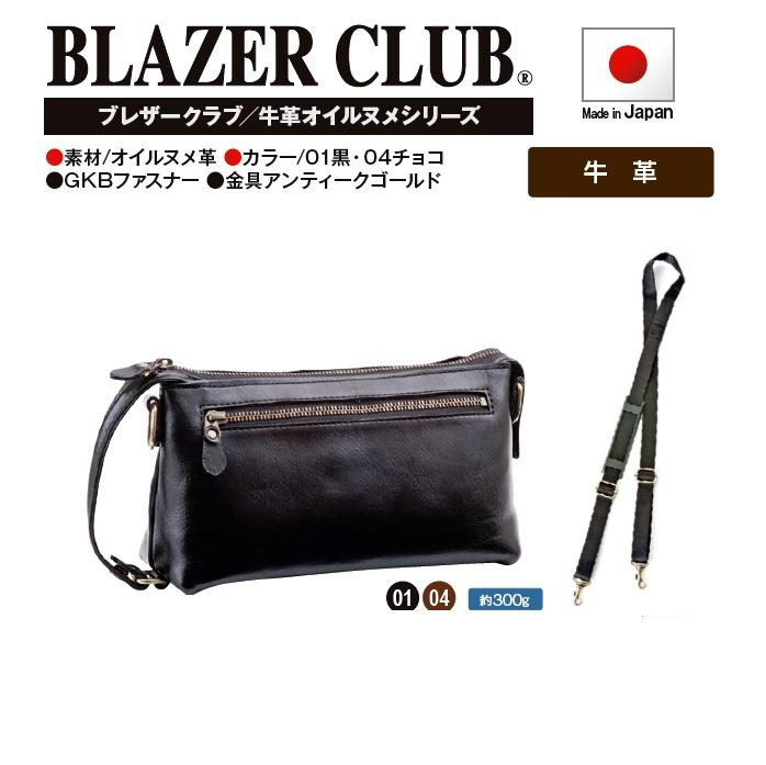 BLAZER CLUB/ショルダーバッグ#25783