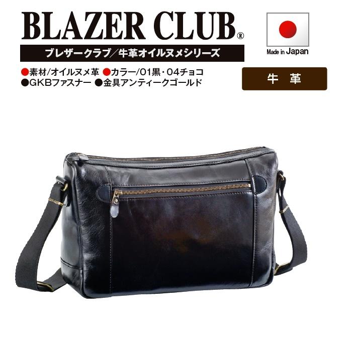 BLAZER CLUB/ショルダーバッグ#16286
