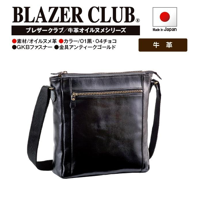 BLAZER CLUB/ショルダーバッグ#16296