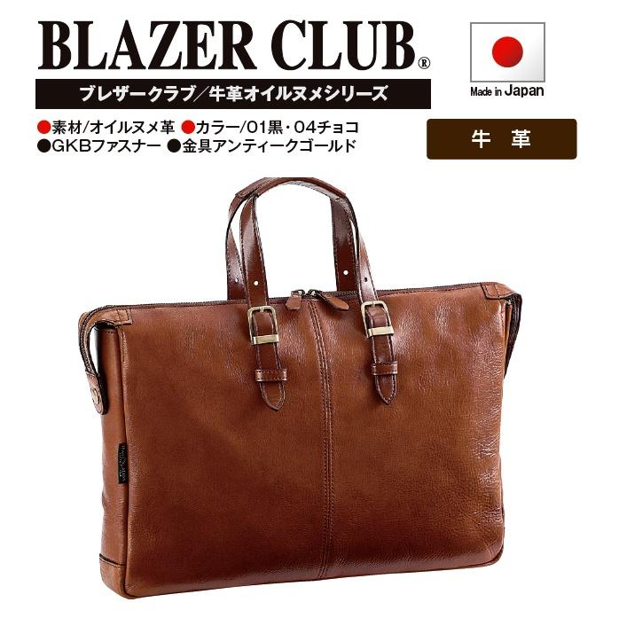 BLAZER CLUB/ブリーフケース#26348
